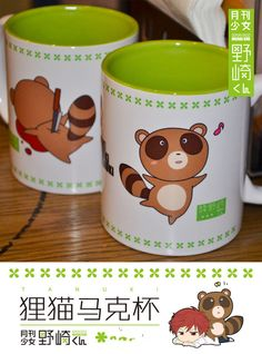 Japanese Cute Gekkan Shoujo Nozaki kun Raccoon Dog Anime Cosplay Coffee Mug Cup