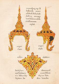 Thailand Tattoo, Thailand Art, Thai Pattern, Thai Design, Thai Fashion, Thai Tattoo, Thai Art, Thai Style, Buddhist Art