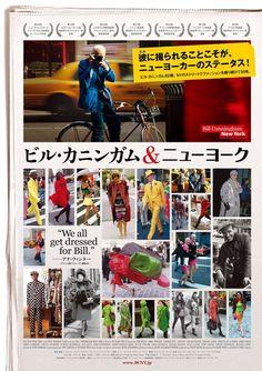 BILL CUNNINGHAM NEW YORK ビル・カニンガム&ニューヨーク