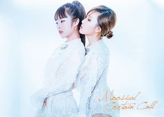 WheeIn (휘인) & HwaSa (화사) - Moosical Curtain Call 2017