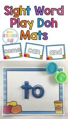 These play doh mats are an engaging way for students to practice sight words independently! My kindergarten students use these during daily five word work time!
