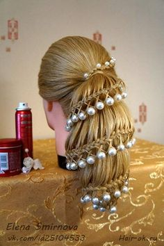 прическа хвост Carousel ponytail with beads