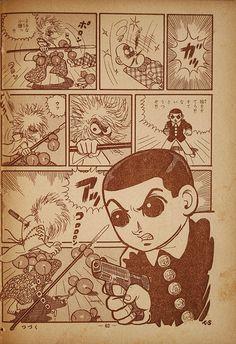 TigerRoll, fehyesvintagemanga:   Saitou Takao