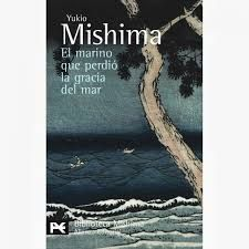 The Spanish version of the title sounds so much more beautiful than the English translation!