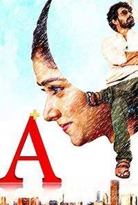 la la land full movie in hindi download filmyzilla