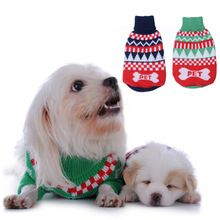 PET Letter Pets Dog Cat Sweater High Quality Soft Cotton Pet Doggy Puppy Christmas Party Clothes Coat for Winter Pet Supplies(China (Mainland))
