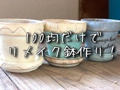 Mugs, Tableware, Youtube, Fairy, Crafts, Life, Painted Pots, Dinnerware, Manualidades