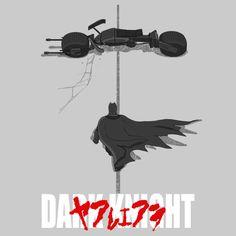 Dark+Knight+(White+Text)+by+dutyfreak