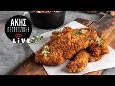 Σνίτσελ Κοτόπουλου με Τηγανητές Πατάτες | LIVE | Άκης Πετρετζίκης - YouTube