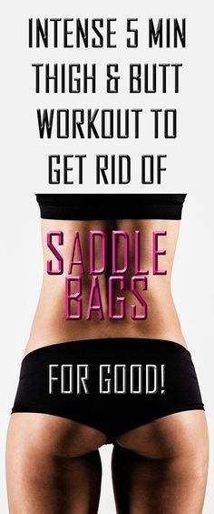Intense 5 min thigh and butt workout to get rid of saddlebags. #saddlebags #thighworkout #buttworkout