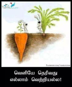 TNPSC TET TRB FREE COACHING CLASSES  150+ lectures in Tamil  .  தமிழில் அறிவியலைக் கற்க  register செய்க.  http://www.scienceteachingacademy.com/register.php பார்ப்பதற்கும் பகிர்ந்ததற்கும் நன்றி