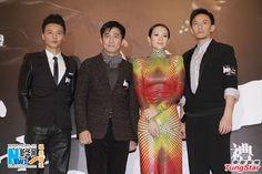 "Actor Max Zhang, actress Zhang Ziyi, actor Tony Leung and actor Chang Chen pose at the premier of the movie ""The Grandmasters"" in Hong Kong January 8, 2013 (Source: Xinhua)"