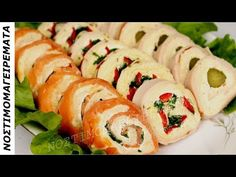 Υπέροχα μεζεδάκια για γιορτινό τραπέζι. - YouTube Amazing Food Decoration, The Kitchen Food Network, Christmas Cooking, Greek Recipes, Cooking Time, Appetizer Recipes, Appetizers, Food Network Recipes, Baking Recipes