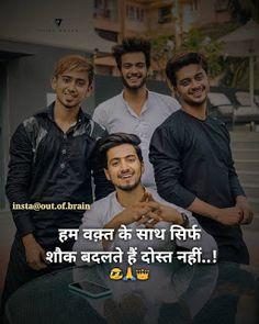 Love, Sad Shayari Status, Latest Shayari Images collection Page-16 Marathi Status, Shayari Status, Chankya Quotes Hindi, Shayari Image, Image Collection, Don't Forget, Friendship, Sad, Dil Se