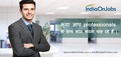 The best naukri job search site to find the latest jobs in India. IOJ, The job site in India offers free job posting and free recruitment tools. Job Search, Free Job Posting, Best Online Jobs, Job Portal, Job Opening, Job Offer, New Job, Mumbai