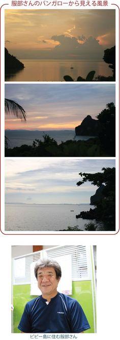 ピピー島でダイビングを満喫する服部さんの撮った写真
