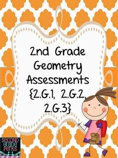 FREE this weekend...assessments for every 2nd grade geometry common core standard.