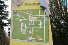 Санаторій «Любінь Великий» на Львівщині знає і пам'ятає багато-хто. Заклад діючий на сьогодні, але перебуває у дуже жалюгідному стані. Люди, які приїжджають сюди зі своїми болячками, діляться враженнями: окрім цілющих сірководневих вод і лікувальних грязей, хорошого тут мало: приміщення старі-занедбані, подекуди гнилі, обладнання – залишки радянського часу. І це дуже сумний факт. Закрадається думка: санаторій доживає останні дні.