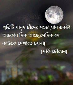 never eat alone bangla pdf