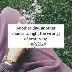 Instagram post by Learn About true islam • Mar 20, 2019 at 12:49am UTC Quran Quotes Inspirational, Islamic Love Quotes, Muslim Quotes, Motivational, Hadith, Alhamdulillah, Married Life Quotes, Life Thoughts, Deep Thoughts