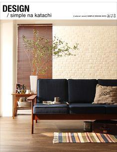 北欧ソファ【Rus】ラス 《2人掛け》 - 北欧インテリア家具 北欧ソファ ベッド 人気の北欧インテリア雑貨通販専門店 Sotao Furniture, Living Dining Room, Dining Sofa, House Interior, Home Deco, Interior Design, Living Room Wood, Living Design, Interior Deco