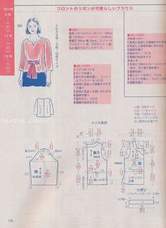 giftjap.info - Интернет-магазин | Japanese book and magazine handicrafts - LADY BOUTIQUE 2013-11