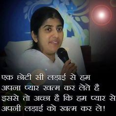 7 Best Hindi Quotes Images Bk Shivani Quotes Hindi Quotes Om