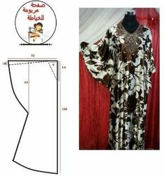 Discover thousands of images about DIY Kaftan - no tutorial Dress Sewing Patterns, Clothing Patterns, Fashion Sewing, Diy Fashion, Fashion Details, Dyi Couture, Sewing Clothes, Diy Clothes, Abaya Pattern