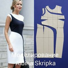 Sheath dress pattern