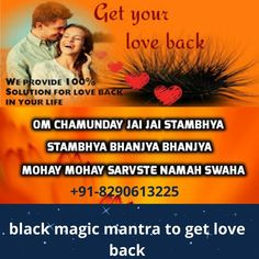To lose the love for black magic and solve problems in a relationship, black magic mantras discover how to open up the whole of your lover and activate the vitalities within him that help to see his love for you again. Your partner will feel pain for you, miss you, and experience its damaging effects. The energies of this black magic make their way into the soul of the person and penetrate deeply into his spirit, influencing the need for his essence in his life for total happiness.