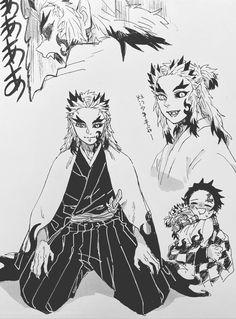 Yugioh Seasons, Character Art, Character Design, Anime Naruto, Manga Anime, Mythical Creatures Art, Fanart, Demon Hunter, Dragon Slayer