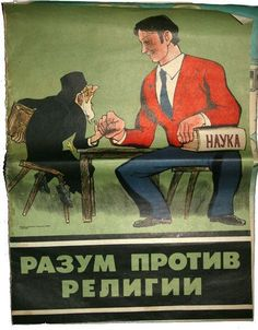 "Soviet poster ""Mind against religion."""