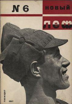 Alexander Rodchenko — Novyi LEF cover, 1927