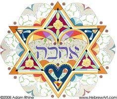Ahava - Love - Judaica Jewish Star Hebrew Art Signed Print by Adam Rhine