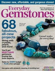 Everyday Gemstones - 2012-Winte - Бисероплетение - Журналы по рукоделию - Страна рукоделия