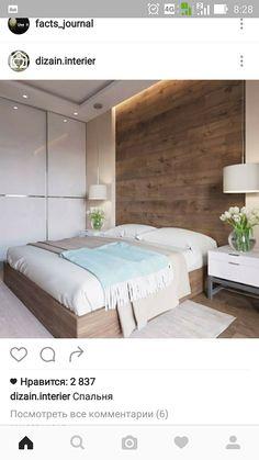 The Best 2019 Interior Design Trends - Interior Design Ideas Master Bedroom Design, Home Decor Bedroom, Interior Design Living Room, Trendy Bedroom, Modern Bedroom, Bedroom Wardrobe, Minimalist Bedroom, Luxurious Bedrooms, Design Ideas