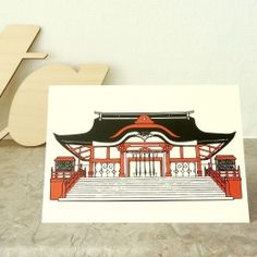'Hanazono shrine' Japanese postcard. Made by Mietta Várszegi.  You can order by clicking on the picture.