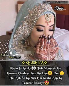 Follow Me On Instagram, Islam, Profile, Watch, Beauty, User Profile, Beleza, Clock, Cosmetology