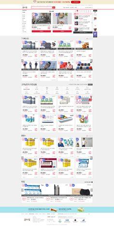 #2019년2월 #홈앤쇼핑 #메인 Desktop Screenshot
