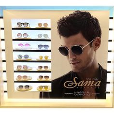 Check out the amazing display of @samaeyewear at @qataroptics  #Samaeyewear #QatarOptics #eyewear #glasses #fashion