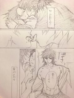 1 Anime Kiss, Anime Demon, Anime Art, Demon Slayer, Slayer Anime, Cardcaptor Sakura, Yugioh Seasons, Maid Sama Manga, Yuri Comics