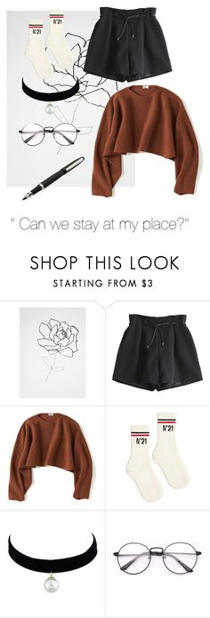 """{ C o m f y ♡ d a t e . c o m }"" by peachesforpillows on Polyvore featuring Blume, Uniqlo and N°21"