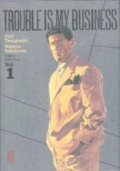 """""""Trouble is my business"""", a febbraio termina la detective story di Jiro Taniguchi. Jotaro Fukamachi ha fatto del pericolo il suo mestiere, del suo essere detective un vero e proprio stile di vita."""