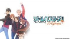 Little Busters! Refrain Complete Collection Blu-ray Anime Review