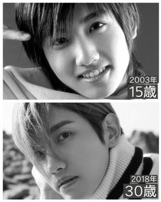 Tvxq Changmin, Jung Yunho, Actor Model, Korean Singer, Idol, Actors, Anime Cosplay, Singers, Chanel