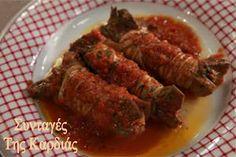 Γαρδουμπάκια κοκκινιστά German Cake, Greek Beauty, Greek Cooking, Easter Recipes, Greek Recipes, Lamb, Food To Make, Bbq, Pork