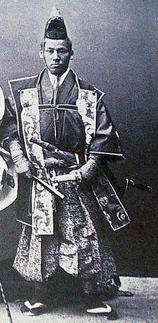 Samurai wearing a jinbaori Ronin Samurai, Samurai Weapons, Samurai Armor, Geisha, Japanese History, Japanese Culture, Martial, The Last Samurai, Warrior Within