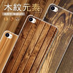 For Meizu Meilan U20 case,Purecolor Brand Stone & wood grain painted Hard PC shell back cover case for Meizu Meilan U20