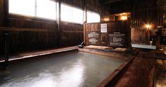 湯治の宿 谷地温泉 Yachi onsen Aomori Japan