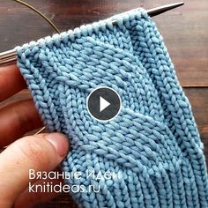 In this video I will show how to knit a pattern of imitation braids with rhombus., In this video I will show how to knit a pattern of imitation braids with rhombuses in a circle and turntables. The braid consists of 12 loops + 4 out. Easy Knitting Patterns, Lace Knitting, Knitting Stitches, Stitch Patterns, Crochet Patterns, Knitting Videos, Knitting For Beginners, Baby Set, Yarn Colors
